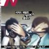 '매거진 N' 2017년 12월호