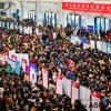 [아시아라운드업 12/11] 중국도 취업난, 공무원시험에 110만명 몰려·'예루살렘발 반미시위' 중동·북아프리카·남아시아로 확산