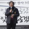 '인권지킴이 30년' 박래군 후원의밤···공지영·우상호·한동준·박원순·이양구 등 출연