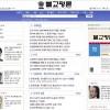 불교평론·경희대비폭력연구소 열린논단 '부처님은 무엇을 어떻게 가르쳤나?'