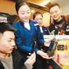 [2018 중국 양회] 中 '디지털경제' 쌍두마차···'텐센트' 마화텅·'알리바바' 마윈