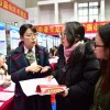 [2018 중국 양회] 中 대졸자들이 난징·무한·청두에 몰리는 까닭