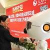 [2018 중국 양회] AI로봇 왕짜이 취재현장 곳곳 누비며 '양회' 보도