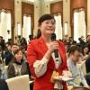 [2018 중국 양회] '인민대표대회' '정치협상회의'···이것만은 알아둡시다