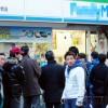 [아시아라운드업 3/21] 흔들리는 일본 편의점 성장신화·'팔려가는 로힝야족 소녀들' 방글라 난민촌은 인신매매 온상
