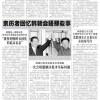 [남북정상회담] 중국 관영 '환구시보' 이상기 아시아엔 발행인 인터뷰