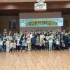 BBQ '올리브치킨캠프', 가정의 달 5월 맞이 3대 가족과 함께하는 치킨캠프 개최