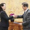 4.27회담 앞둔 문재인·김정은 남북정상께 드리는 세가지 당부