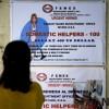 [아시아라운드업 4/24] 필리핀-쿠웨이트 '가사도우미 구출작전' 갈등 고조·로힝야로 곤욕치른 수치, 아세안 정상회의 첫 불참