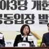 [손혁재의 四字정치] 촉각장중···국민투표법부터 속히 개정을