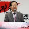 자유한국당 홍준표 대표께 꼭 전하고 싶은 말···'상선약수' '기선하지'