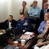 빈 라덴 사살작전과 인공지능