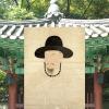 """[오늘의 시] '사청사우(乍晴乍雨)' 김시습 """"산은 다투질 않네"""""""