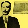 [한국 근대수학의 개척자 이상설②] 130년전 '수리' 붓글씨 본 간행