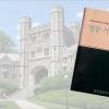 """[책산책] '성문기초영문법'···""""영어는 어렵다"""" 고정관념을 깨라!"""