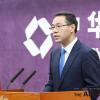 """[아시아라운드업 7/16] 中, 한국산 합성고무에 반덤핑···""""한국 업체 최대 37.3% 보증금 내야"""""""