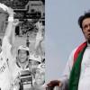 '크리켓 영웅' 파키스탄 총리후보에 오르다