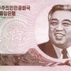 [오늘] 9월 9일은 북한 정부수립일···수상?김일성, 부수상 홍명희·박헌영·김책
