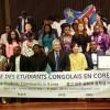 독립 58주년 콩고유학생들 가슴 뜨겁게 울린 연설