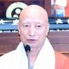 총무원장 설정 스님 불신임 결의안 '가결'···조계종 중앙종회 찬성 56표·반대 14표