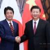 오늘 중일 평화우호조약 40주년···시진핑 취임 후 내년 일본방문 매우 중요