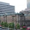 자산총액 548조엔 일본중앙은행 내년 ECB 제치고 세계 1위 '전망'