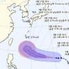 제24호 태풍 '짜미' 괌 주변서 발생···오키나와 향해 서북진