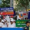 그들은 왜 JTBC 본사 앞에서 항의집회를 했을까?