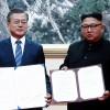 '평양공동선언' 전문···7천만 겨레의 염원 담다