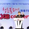 소년가장 출신 대우중공업 김규환 명장, 삼성전자 특강서 이렇게 말했다