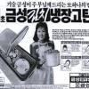 [김장문화②] LG '김치냉장고'에서 삼성 '2019년형 김치플러스'까지