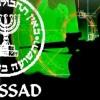 이스라엘 첩보산업 독재정권과 공생하며 무기수출도?