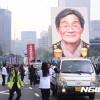 [촛불혁명 2년②] 백남기 농민은 왜 싸웠나, 왜 쓰러졌나?···'24살 김용균'은 왜 죽어야했나