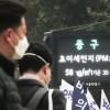 [날씨·명언] 미세먼지 '나쁨'···강원영동 오후 비 조금
