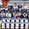 동국제강 나눔지기 봉사단의 '사랑의 김장 나누기'