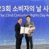동국제약 '대한민국 소비자 만족도 평가대상' 3년 연속 수상