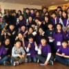 '가족친화경영' 매일유업, 연말연시 맞아 다양한 가족 행사 개최