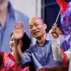 """대만 양안정책 갈등 '재점화'···가오슝시장 당선 한궈위 """"'하나의 중국' 입장"""""""