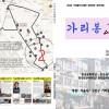 청년 노동현장 '구로공단'이 중국동포 터전 '가리봉동'으로 바뀐 사연 '담다'