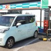 GS25·GS수퍼마켓 전기차 충전소 2025년까지 500곳으로 확대
