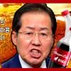 원불교 김덕권 원로가 홍준표 전 한국당 대표에게 또다시 드리는 글