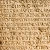 [알파벳-유럽] 현대 세계공용어의 뿌리 '라틴어'