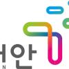 [인사]충남 태안군···오경석 기획감사실장·이한규 관광진흥과장 외