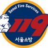 [인사]서울시소방재난본부···김시철 예방과장 승진 외