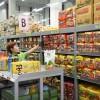 '롯데프레시' 부산서부센터 오픈, '온라인 배송' 강화 속도낸다