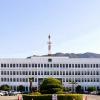[인사] 경남지방경찰청···이병진 경무과장·하임수 통영서장 외