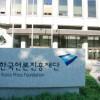 [인사] 한국언론진흥재단···최대식 경영기획실장·정민 미디어진흥실장 외