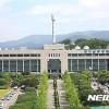 [인사]경기남부경찰청···박정웅 홍보담당관·송병선 수원중부서장 외