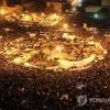 [역사속 1.25] 나훈아 지퍼게이트 회견(2008)·카이로 타흐리르(해방)광장 민주화 시위(2011)