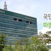 [인사]광주지방경찰청···김학남 홍보담당관·김영창 동부서장 외